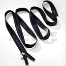 #10 Molded Plastic Extra-Long Heavy Duty Separating Zipper
